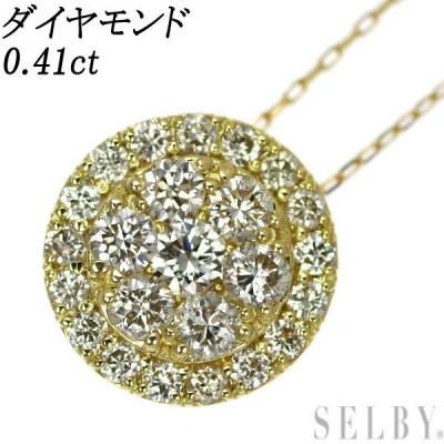 K18YG ダイヤモンド ペンダントネックレス 0.41ct 新入荷 出品1週目 SELBY