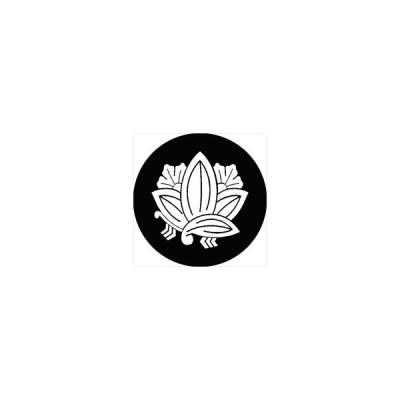 家紋シール 茗荷蝶紋 直径4cm 丸型 白紋 4枚セット KS44M-3141W