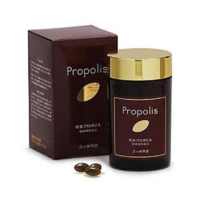 粒状プロポリス 200粒  ブラジル産プロポリス使用