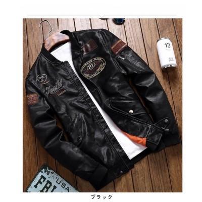 冬新作 メンズレザージャケット メンズ カッコイイ ライダースジャケット バイク用 刺繍 革ジャン 大きいサイズあり お洒落 アウター ブルゾン