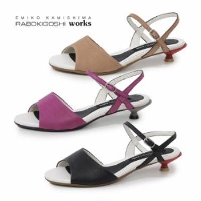 RABOKIGOSHI works ストラップ サンダル ローヒール ラボキゴシワークス 12357 本革 レディース 靴 レッドヒール 日本製