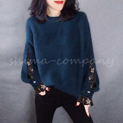 ニットセーター レディース 秋冬 40代 20代 長袖 トップス 花柄 セーター カットソー ニットウェア コーデ 大きいサイズ 暖かい おしゃれ 大人 着痩せ 上品 新品