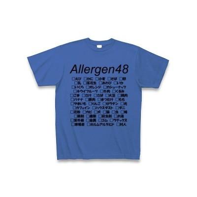 アレルギーの元48種類 Tシャツ(ミディアムブルー)
