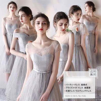 結婚式ウェディングドレス謝恩会ドレス花嫁ドレスブライズメイドドレスイブニングドレス結婚式発表会パーティードレス
