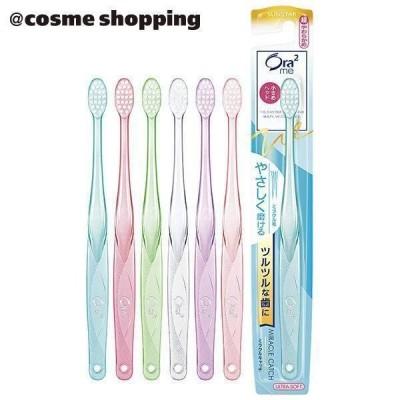 オーラツー オーラツーミー ハブラシ ミラクルキャッチ(超やわらかめ) 歯ブラシ