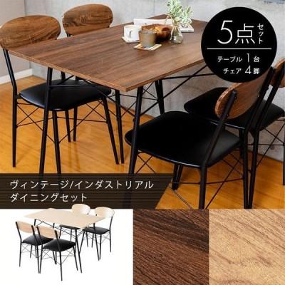 ダイニングテーブルセット 4人用 ダイニングセット おしゃれ お洒落 北欧 5点セット 黒 木目調 リビングテーブルセット テーブル 食卓 STDSET-5