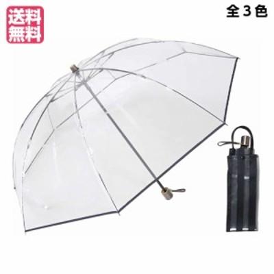 ビニール傘 おしゃれ 丈夫 折りたたみビニール傘 アメマチ58 全3色