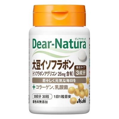 アサヒグループ食品ディアナチュラ(Dear-Natura) 大豆イソフラボン30日分(30粒入) アサヒグループ食品 イソフラボン サプリメント