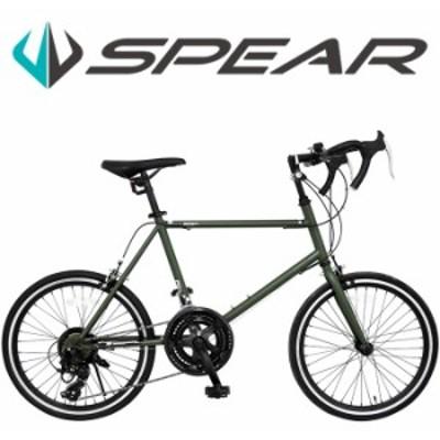 自転車 ミニベロ 自転車 20インチ 小径車 シマノ 14段変速 SPMR-2014 適用身長155cm以上 本体 通勤 通学 人気 ランキング かっこいい)