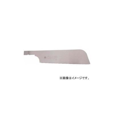 玉鳥産業 レザーソー 180樹脂 替刃 S295(7692285)