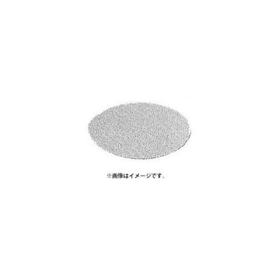 HiKOKI マジック式サンディングペーパー 粒度40 AA 20枚入 959727 研磨部品 外径125mm 適用機種SP13V・SP13・SP13SA 959-727 日立 ハイコーキ