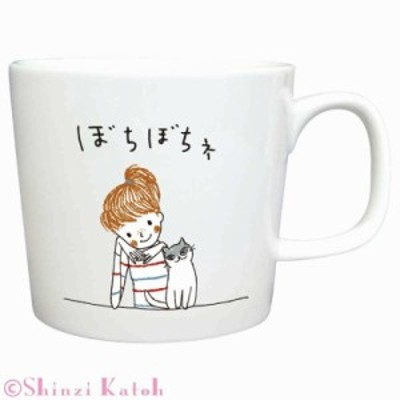 Shinzi Katoh Cheri マグ ぼちぼちね ARK-1483-4  コーヒー お茶用品[▲][AB]