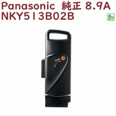 パナソニック NKY513B02B バッテリー 25.2V-8.9A ブラック(ヤ)ぱ