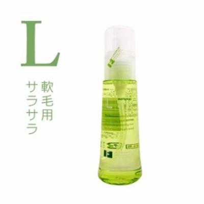 [ヘアケア]資生堂 エフプログラム L-HPT 80mL 【旧ジェニック】