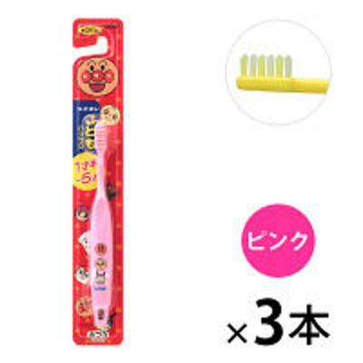 ライオン【ピンク】ライオンこどもハブラシ 1.5~5才用 1セット(3本) ライオン 歯ブラシ(子供用)