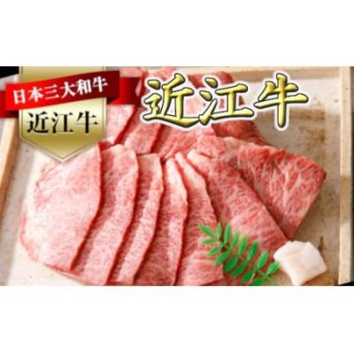 近江牛バラ焼肉希少部位【500g】折箱入り【H011SM】