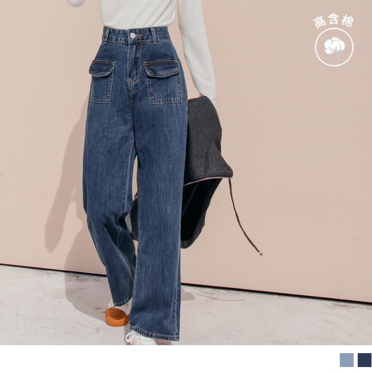 高棉質.復古潮流口袋設計直筒丹寧牛仔褲