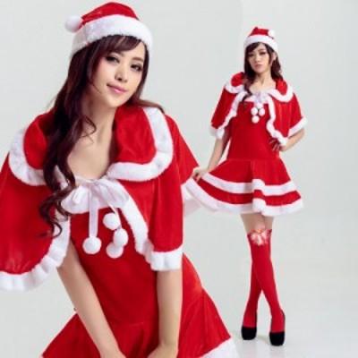 即納 サンタ コスプレ セクシー  レディース 衣装 サンタクロース ドレス 制服  コスチューム かわいい ケープ ワンピース クリスマス