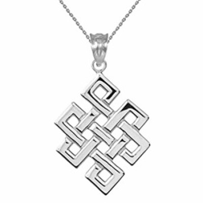 """Fine Sterling Silver Japanese Endless Knot Pendant Necklace, 20"""""""