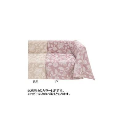 川島織物セルコン ミントン グレースハドン マルチカバー 200×195cm HV1207S P ピンク   4514633877770
