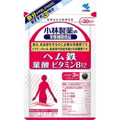 ◆小林製薬 ヘム鉄葉酸ビタミンB12 30日分