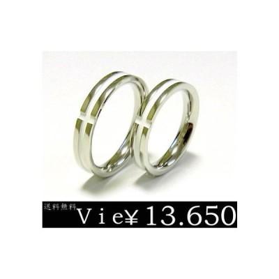 vie ペアステンレスリング/ヴィー/マット/ホワイト/刻印可能/2個セット/指輪/シンプル/ユニセックス