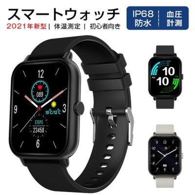スマートウォッチ 体温 血圧測定 心拍計 歩数計 睡眠検測 IP67防水 日本語 ビジネス Android iPhone おすすめ ランキング 1.69インチ 230mAh Bluetooth5.0