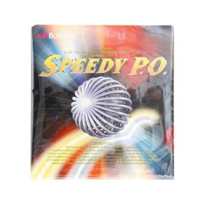バタフライ(Butterfly) 卓球ラバー スピーディー P.O. 赤 表ソフト 00260 (メンズ、レディース、キッズ)