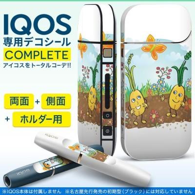iQOS アイコス 専用スキンシール 裏表2枚 側面 ホルダー フルセット 両面 サイド ボタン キャラクター 蝶 イラスト 003533
