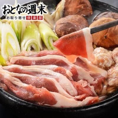 カナールの鴨しゃぶ鍋セット(野菜付) 送料無料 お鍋 鶏鍋 カモ 鴨肉 鴨鍋  国産 お取り寄せ