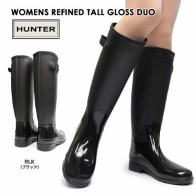 ハンター 長靴 レディース WFT2033DUO リファインド グロス デュオ トール ブーツ ロング レインブーツ HUNTEORIGINAL WOMENS REFINED TA