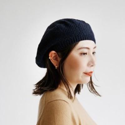 先行予約 ベレーキャップ グラン || 服飾雑貨 帽子 ベレー帽