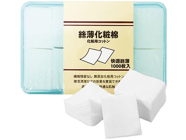 絲薄化妝棉1000枚盒裝【D614834】
