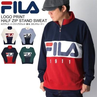 (フィラ) FILA ロゴプリント ハーフ ジップ スウェット 裏毛 スタンド トレーナー 切り替えデザイン メンズ レディース