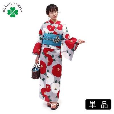 浴衣 レディース 浴衣単品 ゆかた (縞 椿 ピンク S F TLサイズ) 150cm 160cm 170cm 大きいサイズ 平織り浴衣 2021