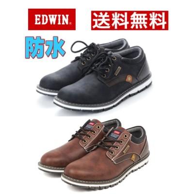防水 防滑 幅広 ローカット メンズ スニーカー 靴 エドウィン EDWIN 7920 男性 カジュアル デニム ブラック ネイビー ブラウン 黒 カップインソール 父の日