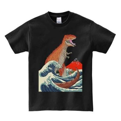 【恐竜・大波・富士山】メンズ 半袖 Tシャツ