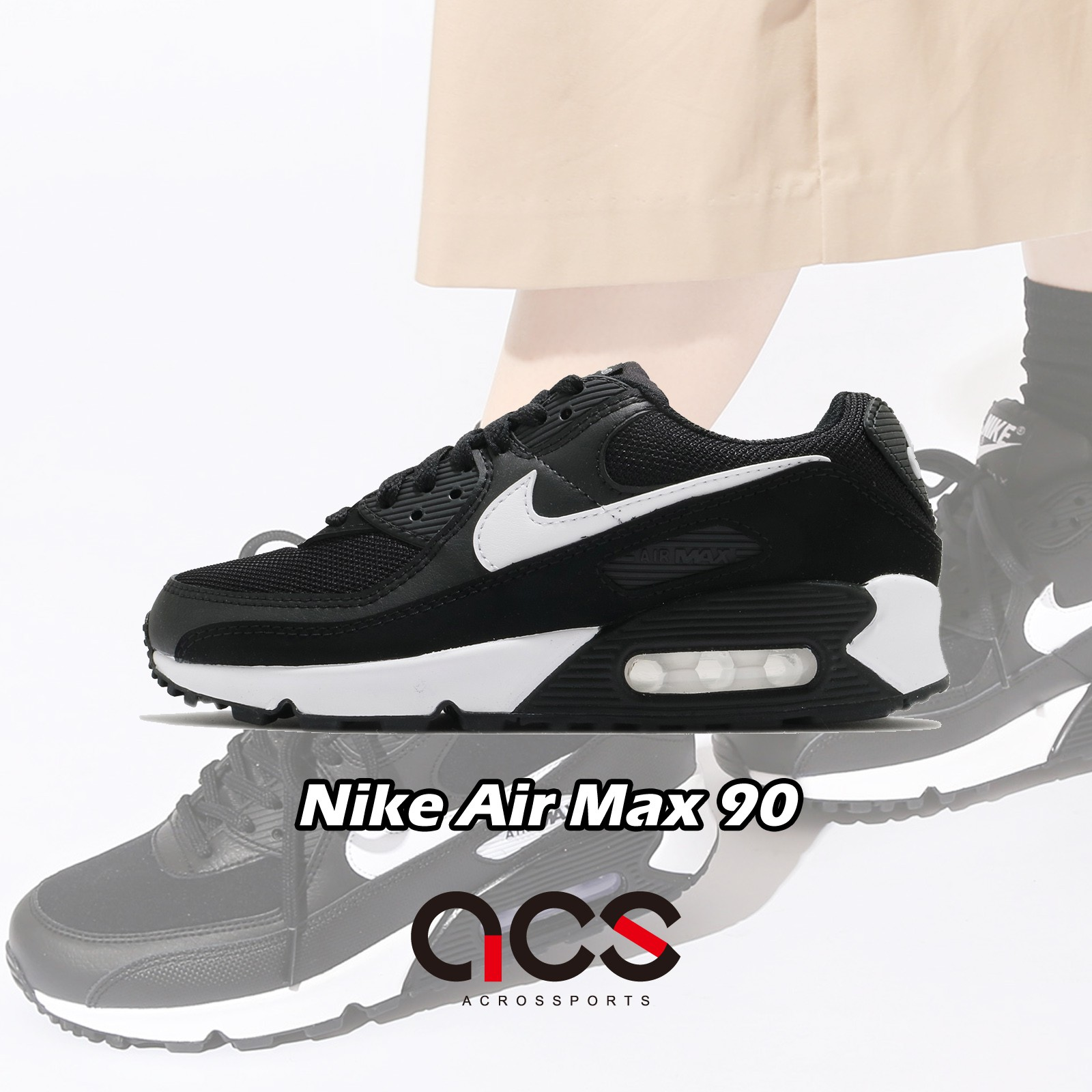Nike 休閒鞋 Wmns Air Max 90 黑 白 氣墊 經典款 女鞋 百搭配色【ACS】 CQ2560-001