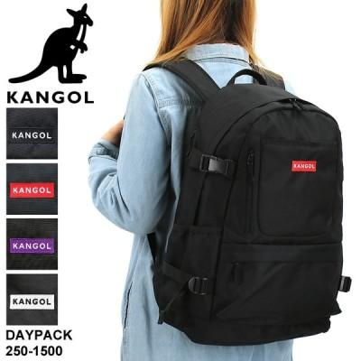送料無料 KANGOL(カンゴール) BURST(バースト) リュック デイパック リュックサック バックパック 24L B4 PC収納 メンズ レディース ジュニア 250-1500
