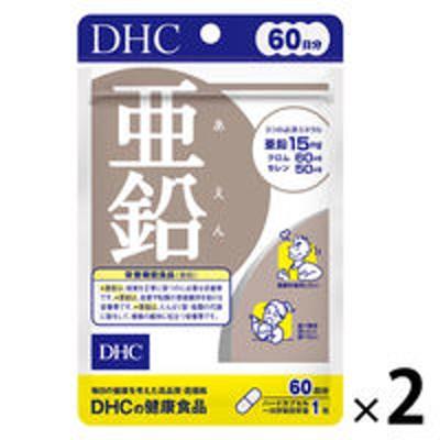 DHCDHC 亜鉛 60日分 ×2袋セット 【栄養機能食品】 ディーエイチシーサプリメント 健康食品