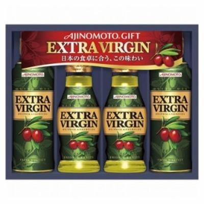 味の素 オリーブオイルエクストラバージンギフトギフト 贈り物 お祝い プレゼント ご挨拶 人気(代引不可)