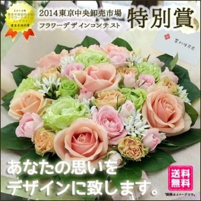 お祝い 花 ギフト プレゼント フラワー アレンジメント スタンダード 東京市場コンテスト特別賞フローリストが贈る