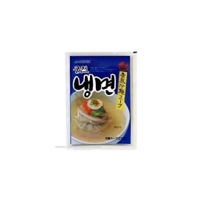 宮殿冷麺スープ(1人前)