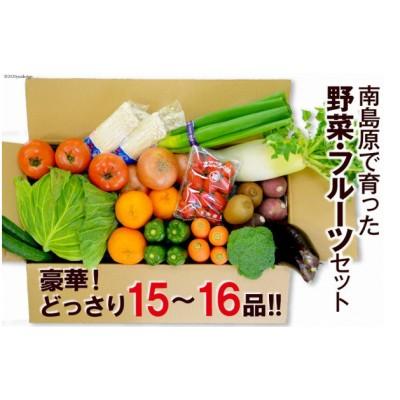 15品目以上! 野菜のプロが厳選した 豪華!野菜セット 旬の野菜・フルーツ・キノコを15~16品目 詰め合わせ!