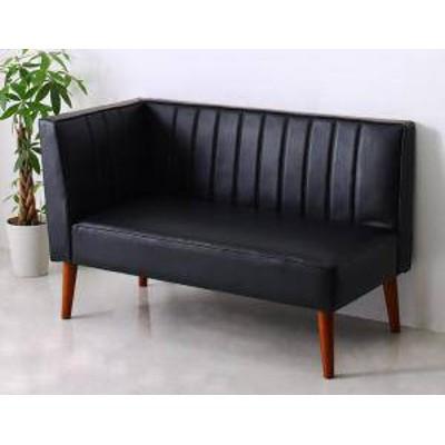 ソファー 2人掛け 2人用 ダイニングベンチ 食事 ダイニングチェア 椅子 おしゃれ 安い レザー 革 合皮 ( 片肘 右アーム ) 115cm ボックス
