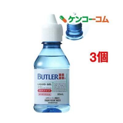 バトラー デンタルリキッドジェル 液状タイプ ( 80ml*3個セット )/ バトラー(BUTLER)