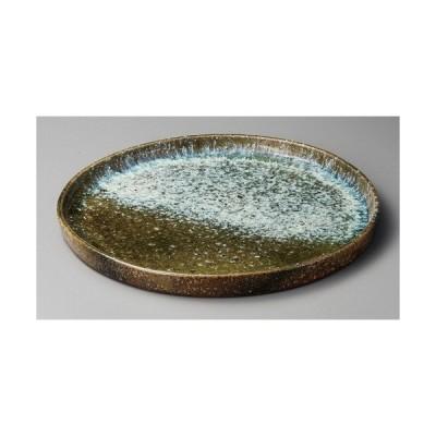 ビードロ窯変15.0皿鉢[ 475 x 35mm ]【 大皿 】【 料亭 旅館 和食器 飲食店 業務用 】