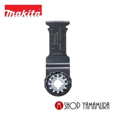 【正規店】 マキタ(makita) マルチツール 純正品 木材用(硬質)ブレード カットソー 1枚入 刃幅32mm 刃長50mm A-63856(TMA053BIM)