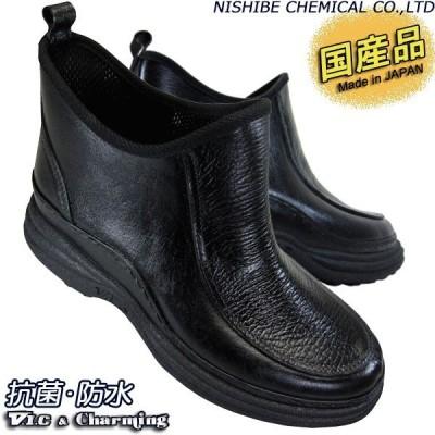 ニシベケミカル レインブーツ VIC 850 メンズ ブラック 黒 M〜LL