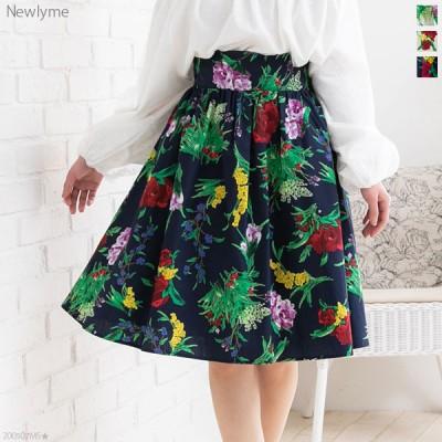 【メール便対応】綿ブロードひざ丈花柄フレアスカート